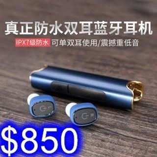 TWS S2金屬拉絲雙耳藍芽耳機 4.2 防水藍芽耳機 磁吸充電無線耳機