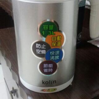 Kolin歌林分離式快煮保溫壺PK-R1301