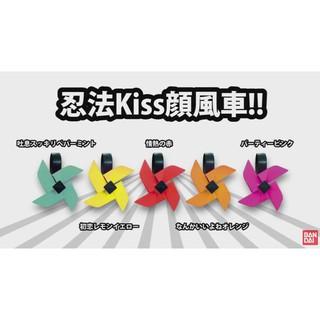 日本 忍法Kiss顔風車 一套 全五種 輕鬆搜集百吻神器 Bandai 萬代
