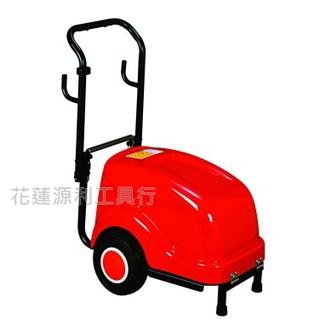 【花蓮源利】物理 WH-2512M (5HP) 三相 高壓噴霧機 洗車機 清洗機 物理洗車機 高壓洗淨機 免運費