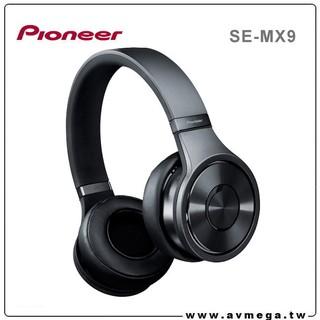 日本 Pioneer SE-MX9 頂級DJ監聽 旗艦級耳罩式耳機