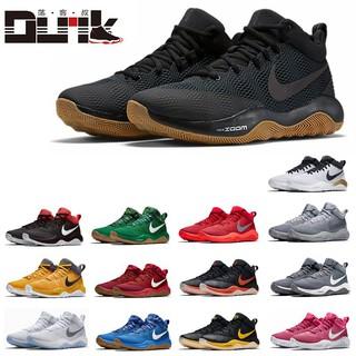 Nike Zoom Rev EP 2017喬治男女實戰籃球鞋852423-107/001/601