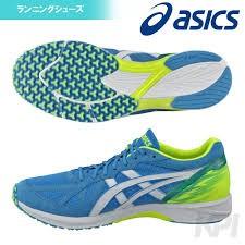 Asics 亞瑟士 虎走 TARTHERZEAL 5 男路跑鞋(寬楦) TJR289-4301