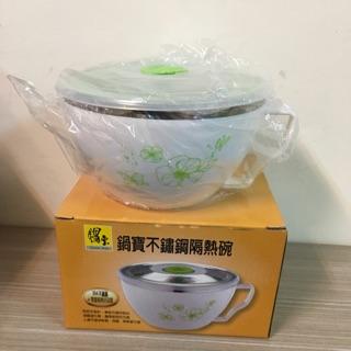 鍋寶 耐熱餐具 拉麵碗 隔熱碗 不鏽鋼碗 304不鏽鋼