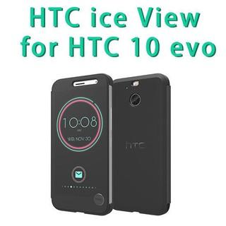 【原廠皮套】HTC 10 evo M10f Ice View 晶透感應保護套/側掀手機保護套