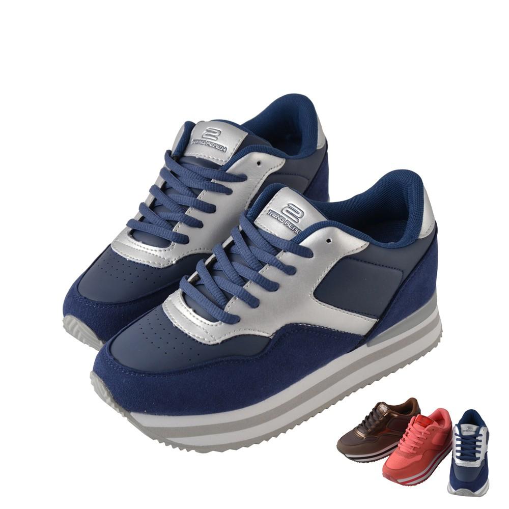 【韓國T2R】休閒時尚極簡氣墊內增高7公分休閒鞋 藍/咖/紅