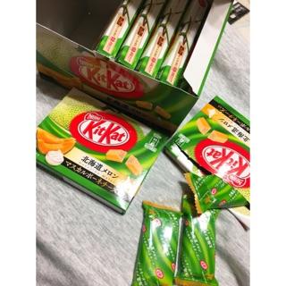 現貨 日本北海道限定 哈密瓜口味KitKat