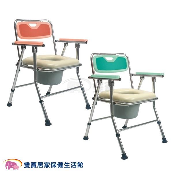 【免運】康揚鋁合金洗澡便器椅CC-5050 馬桶椅 洗澡椅 CC5050 洗澡馬桶椅 可收合馬桶椅 便盆椅 鋁合金馬桶椅
