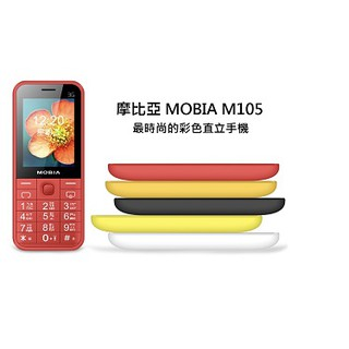 MOBIA M105
