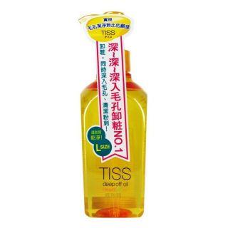 資生堂Tiss深層卸妝油230ml