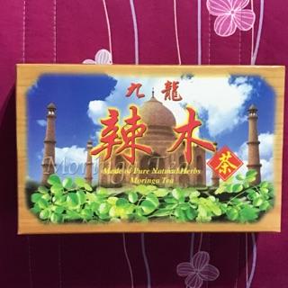 九龍辣木茶