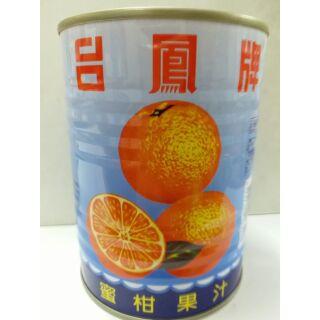 台鳳牌蜜柑汁 532ml