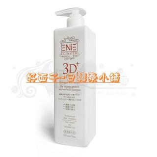 【洗髮精】日本ENIE雅如詩 皇家瞬效美澤酸蛋白洗髮乳820ML 乾燥與受損光澤專用 全新公司貨