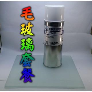 加熱床玻璃CR7/CR8印表機 加熱床 FDM