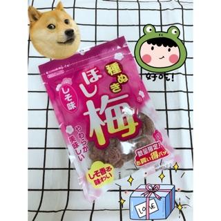✨✨日本帶回 酸梅干 梅子乾 紫蘇梅干 酸酸甜甜你一定不能錯過~現貨供應中✨✨