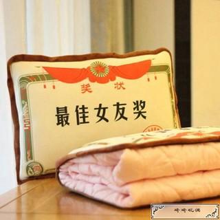 ★獎狀抱枕被 優秀老公老婆男友女友基友閨蜜寶貝媽媽爸爸禮物
