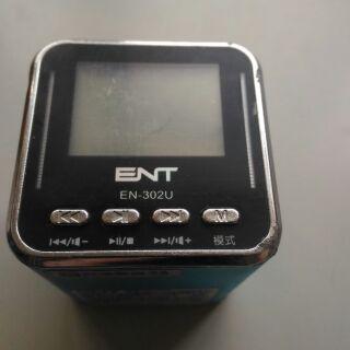 EN-302U mp3 USB FM 旺德電通隨身音響