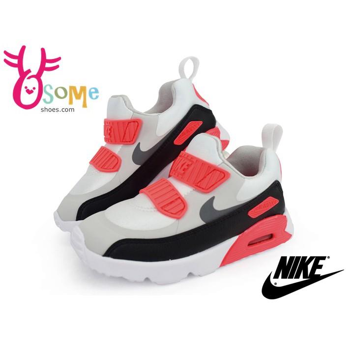 NIKE Air Max童鞋 Tiny 90 (TD) 氣墊免綁帶套式休閒鞋N7185#白橘OSOME奧森童鞋/小朋友