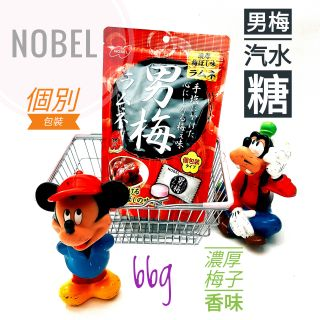 日本 Nobel 男梅汽水糖