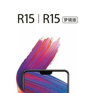 代購 最新款 oppo R15