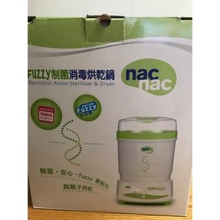 Nac Nac奶瓶消毒鍋 烘乾鍋