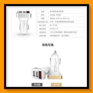 現貨商品 旅充 旅充頭 USB 充電座 充電器 雙USB 點菸器usb車充 點菸器 顯示 3.1A