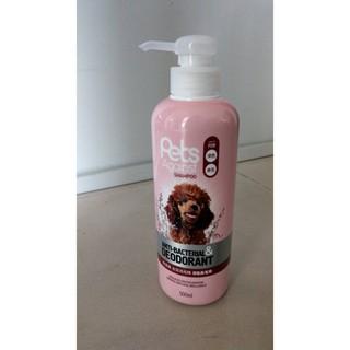 快潔適寵物洗毛精