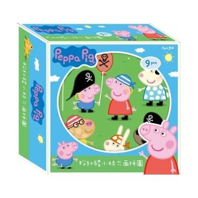 京甫 粉紅豬小妹六面拼圖 9塊   童書教具貼紙書立體書拼圖文具玩具繪本電子書桌遊專賣