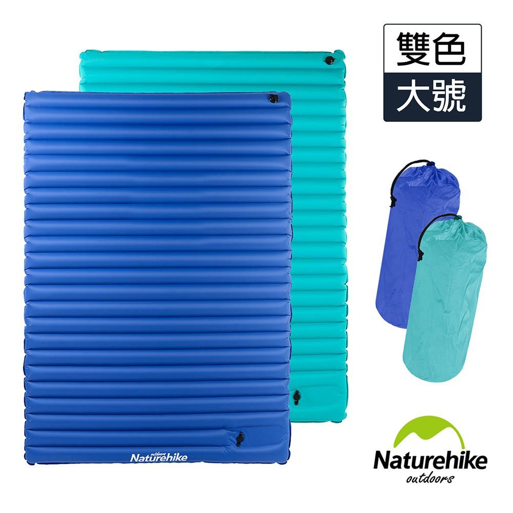 NH 雙人折疊式按壓充氣輕量睡墊 地墊 防潮墊 大號