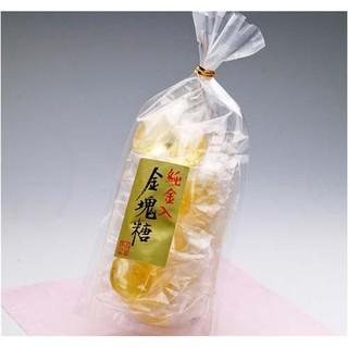 日本限量金箔金塊糖禮袋 12顆入 日本製 職人手造的黃金糖 裡面有加純金金箔整個升級 日本黃金糖
