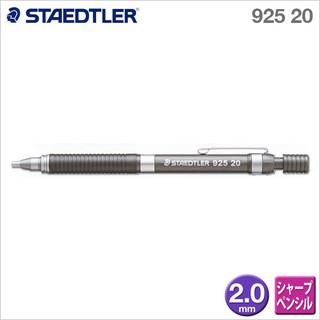 +富福里+日本 施德樓 STAEDTLER 2.0mm 精準型繪圖自動工程筆 MS92520