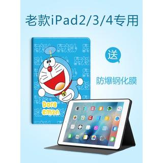 老款蘋果iad2/3/4保護套硅膠a1395全包網紅平板電腦pad老版ipaid 2代防摔殼A1458愛派可愛卡通A13