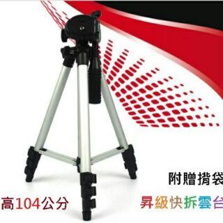 ~ ~四節~相機三角架~~送手機夾附快拆雲台水平儀背包手電筒架燈架單眼相機投影機 腳架