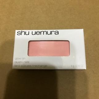 Shu uemura腮紅P332 植村秀腮紅 創意無限腮紅P332 植村秀 腮紅芯 腮紅蕊 補充盒 腮紅補充芯蕊