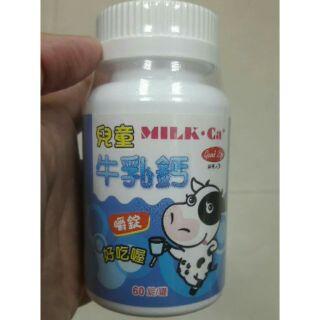 兒童牛奶鈣60顆