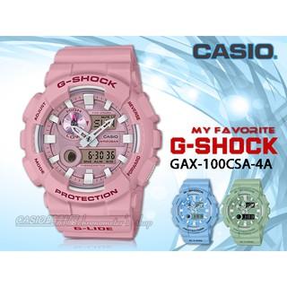 CASIO手錶專賣店 時計屋 G-SJOCK GAX-100CSA-4A 衝浪繽紛雙顯男錶 樹脂錶粉紅色錶面 溫度測量