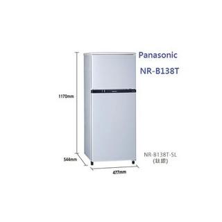 Panasonic 國際牌 130L 雙門電冰箱 NR-B138T-SL 鈦銀