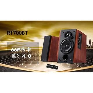 Edifier漫步者R1700BT 電腦2.0木質音箱 HIFI有源低音炮音響木質箱