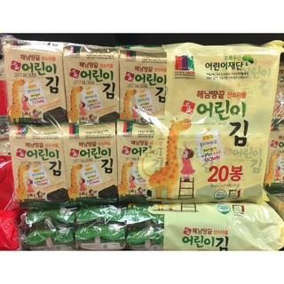 ★Myshopcat★預購-韓國 三海名家 兒童 海苔20包