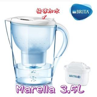 ~莓果購購~德國Brita Marella 3 5L 馬利拉XL 白色藍色透視型濾水壺,含