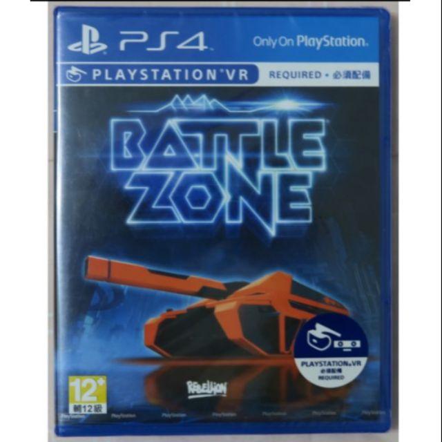 現貨💕【PS VR遊戲】Battlezone 無盡戰區 (VR 專用)《中文版》全新出清