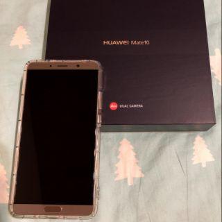 華為 Huawei Mate 10 4G/64G 摩卡金 9成新