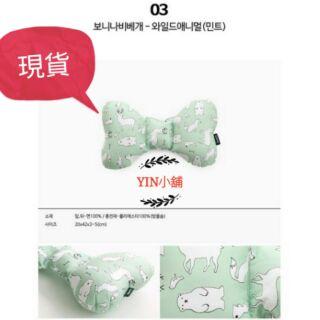 現貨可蝦幣 韓國Borny 3D蝴蝶枕