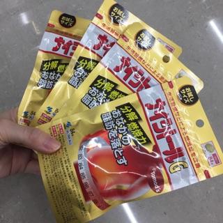 ❤️日本火紅~小林制藥腹部排油丸( 84錠 )