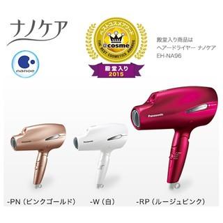 ❤️(7月限時代購)日本 Panasonic EH-NA99 奈米水離子吹風機(桃紅/金/白)