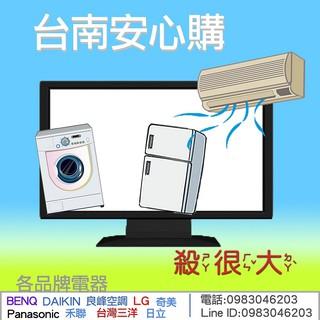 國際Panasonic 變頻分離冷氣 CS-LJ22YA2/CU-LJ22YCA2