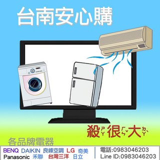 HERAN 禾聯65吋4K聯網LED液晶電視 HD-654KS1