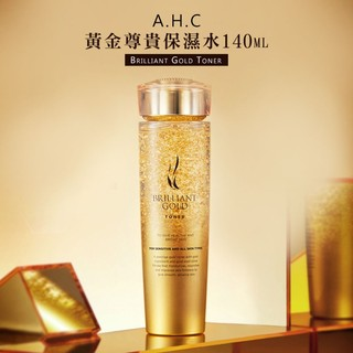 【美好屋OK House】AHC 24K 黃金尊貴保濕水 Brilliant Gold Toner 140ml/保濕水