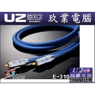 【U2嚴選線材客製含稅】R1900/R2000/S1000 升級線MPS E-310F RCA訊號線 5N 鍍銀 無氧銅