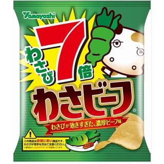 山芳製菓 七倍芥末牛肉 洋芋片 餅乾 限定商品 高評價 很辣 発売日 2017/7/6 連線商品
